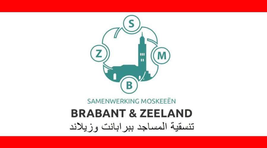 UPDATE:  Voorlopige sluiting gebedshuizen Brabant en Zeeland voor bezoekers