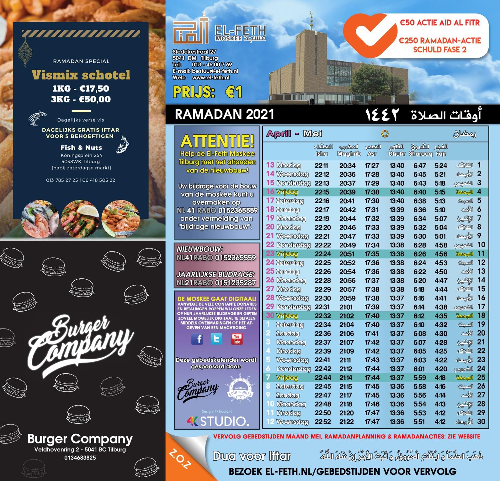 Ramadankalender met felle kleuren